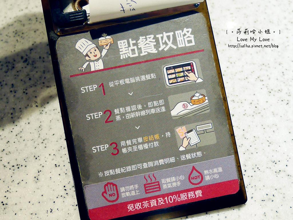 台北中山區美食餐廳推薦點心道林森店 (2)