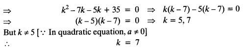 Quadratic Equations Chapter Wise Important Questions Class 10 Mathematics 127a