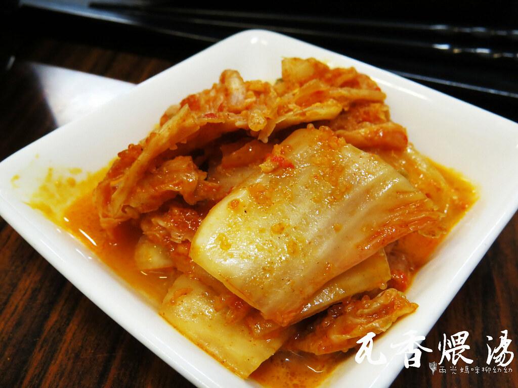 wa瓦香煨湯