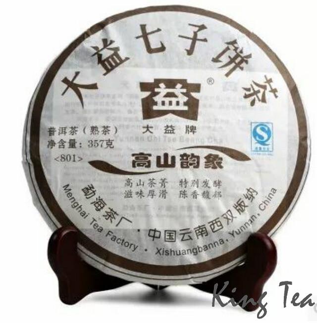 2008  DaYi Gao Shan Yun Xiang  (801) Cake 357g YunNan Menghai Cooked Tea Shou Cha