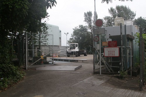 Entrance to the waste transfer station on Peng Chau
