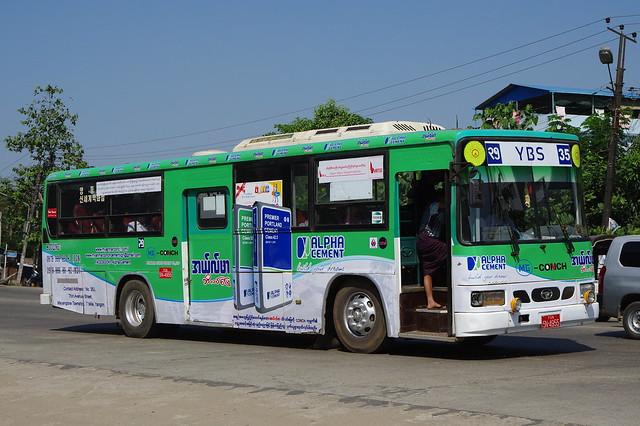 5N-4955