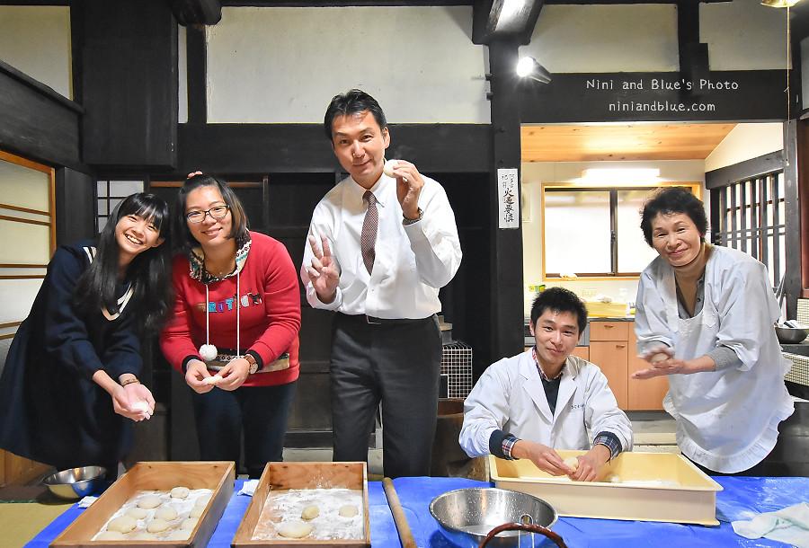 日本 美山住宿 生藥屋溫泉旅館29