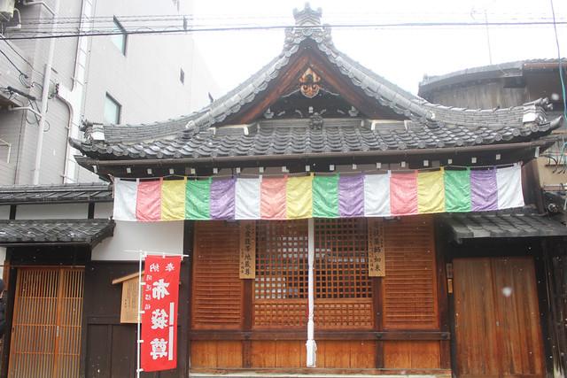 daifukuji-gosyuin01008