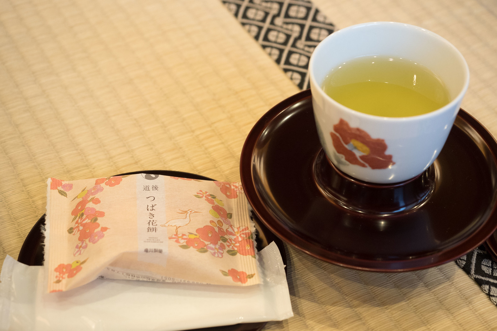 Dougo_onsen_ASUKA-18