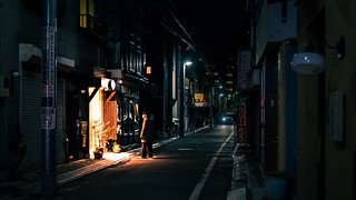 Come in - Tokyo, Japan - Color street photography