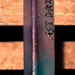 ASI BRIXX - Long Concrete Quarter Curb