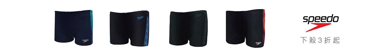 SD泳褲-BN-YH