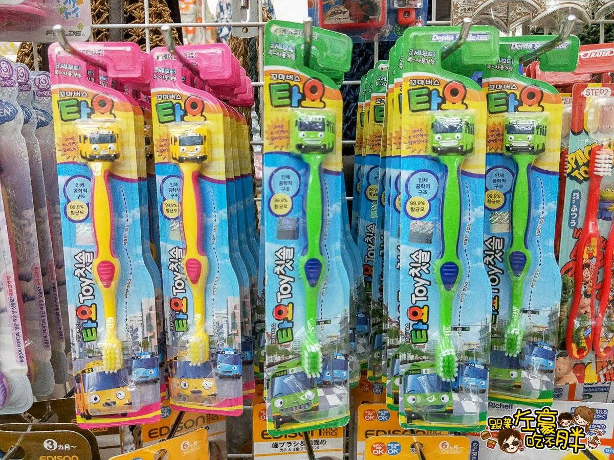 高雄玩具批發-崑山玩具精品批發-6