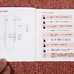 Proxelle Bluetoothイヤホン 開封レビュー (12)