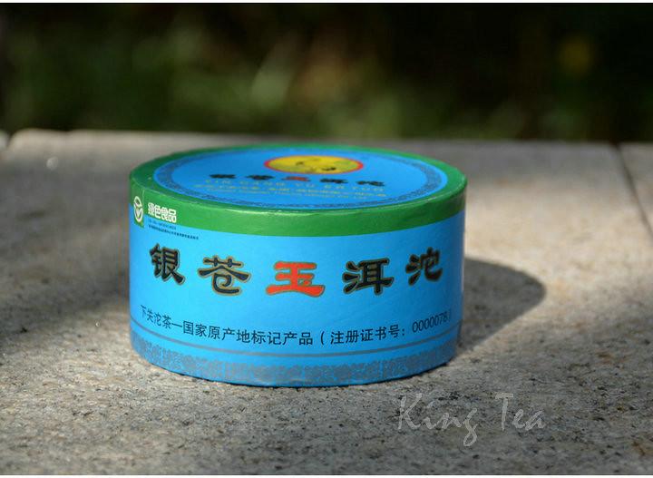 2007 XiaGuan YinCangYuEr Boxed Tuo   100g YunNan   Puerh  Raw Tea        Sheng Cha