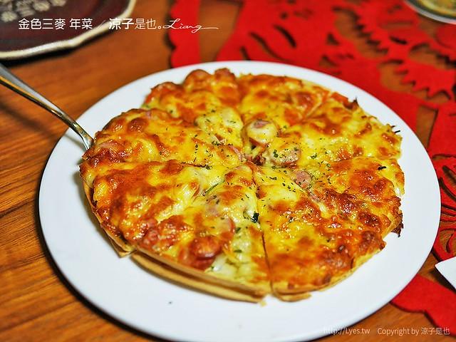 金色三麥 年菜 24