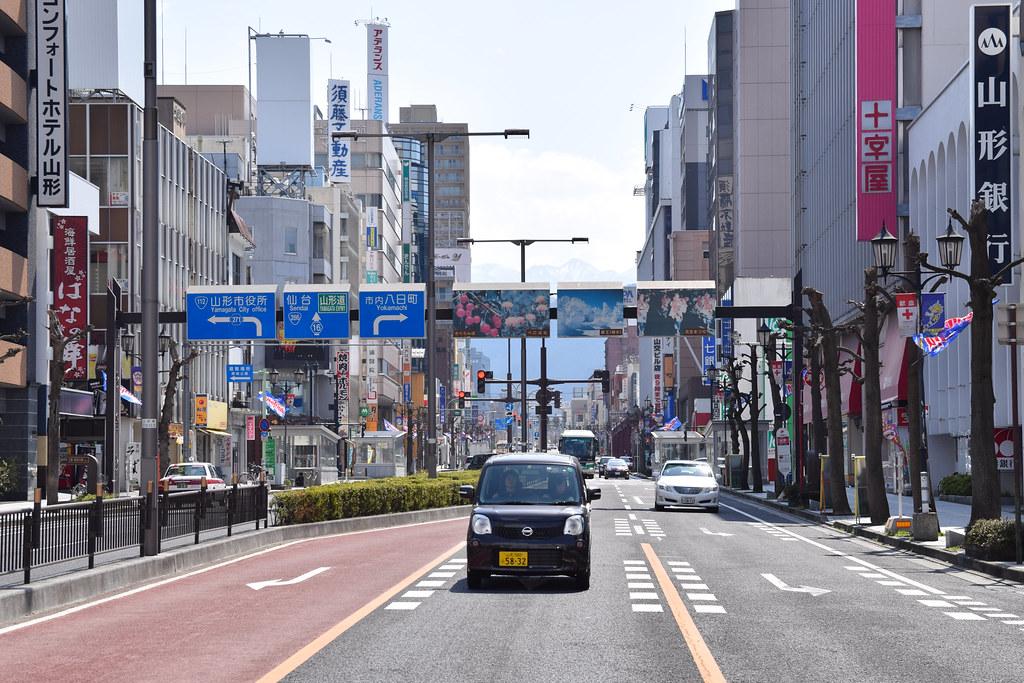 Yamagata main street