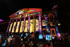 State Library Illuminations 6