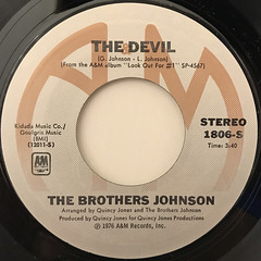 THE BROTHERS JOHNSON:I'LL BE GOOD TO YOU(LABEL SIDE-B)