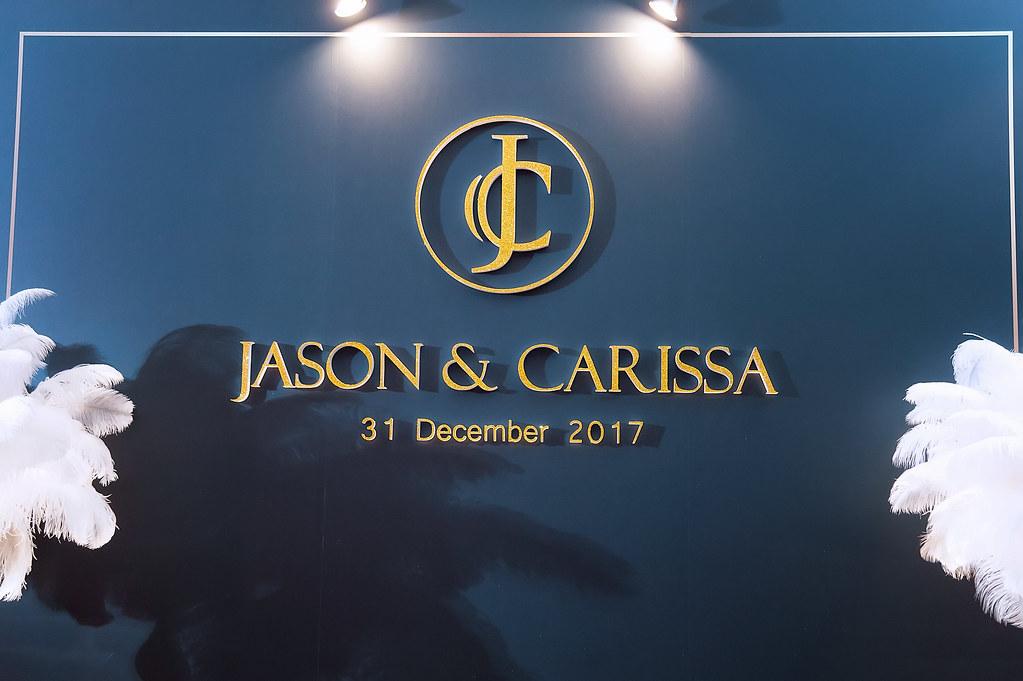 Jason&Carissa0586