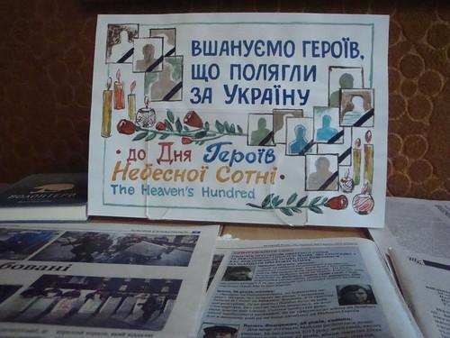 Куточок пам'яті 17.02.18 В. Некрасова