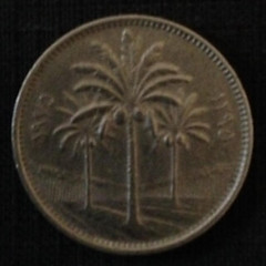 ISIS coin 6 reverse