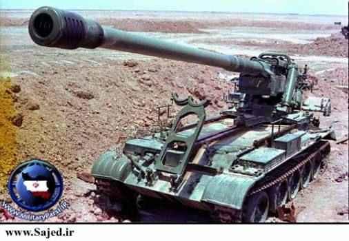 170mm-M1978-Koksan-iran-vrm-1