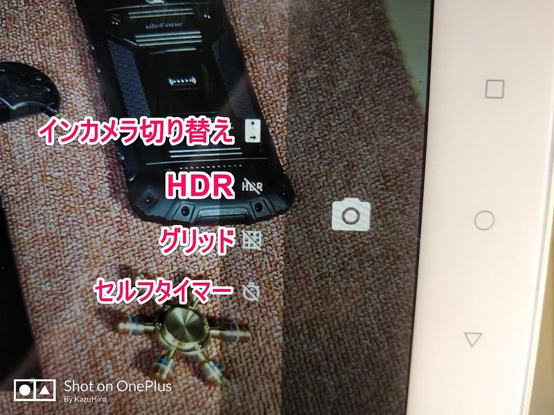 Alfawise Tab カメラアプリ (2)