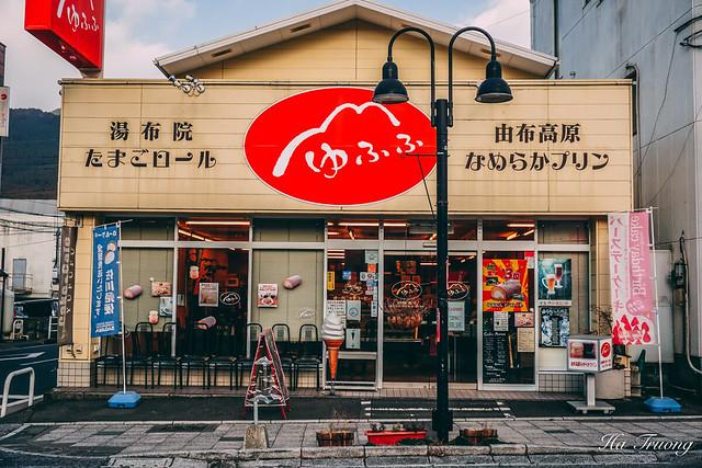 湯布院 Yufuin roll cake restaurant
