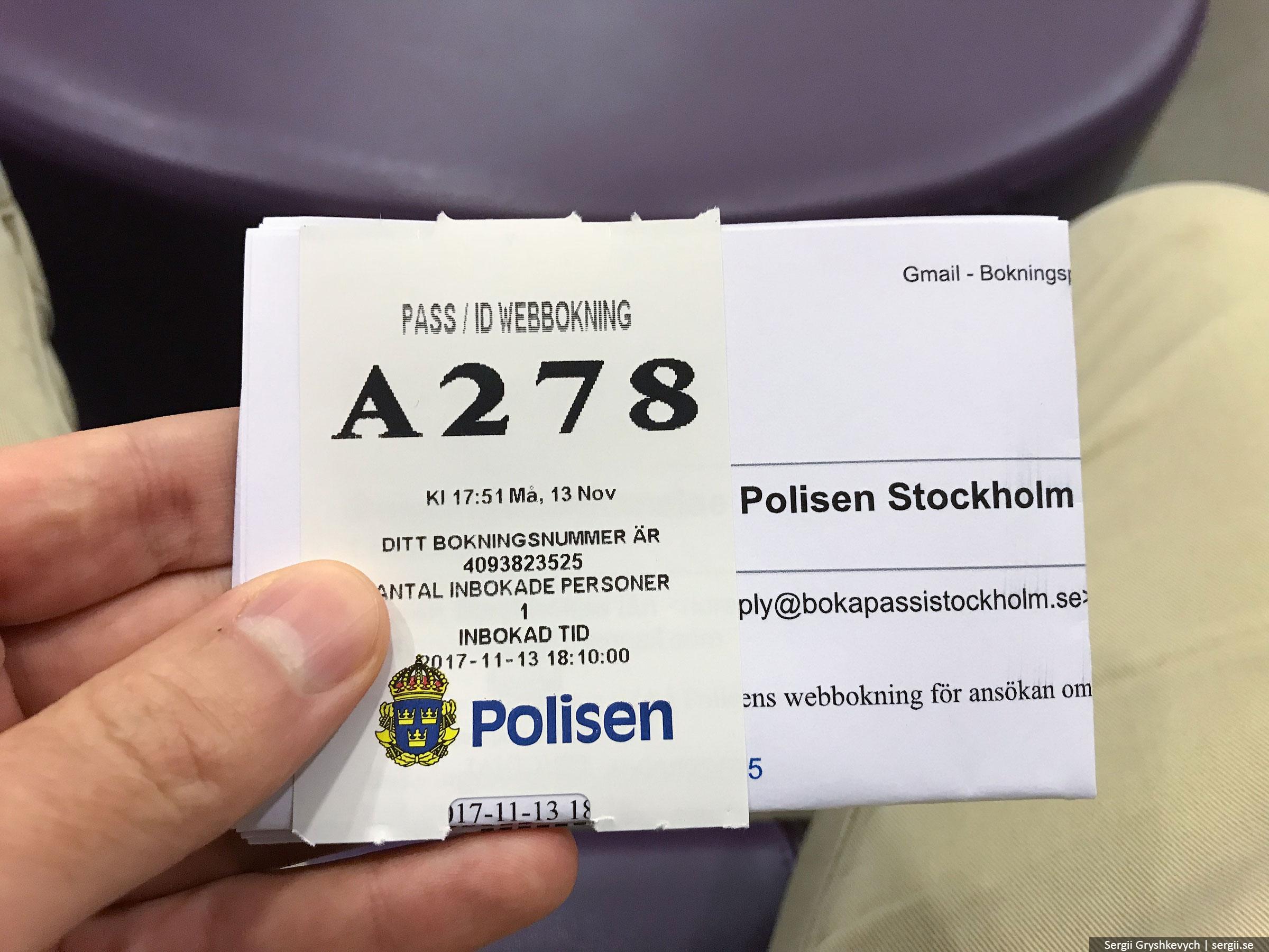 stockholm-sweden-solyanka-9-34