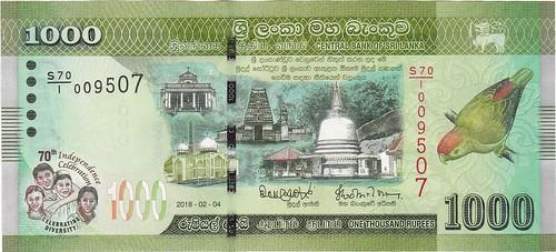 2018 Sri Lanka Diversity banknote