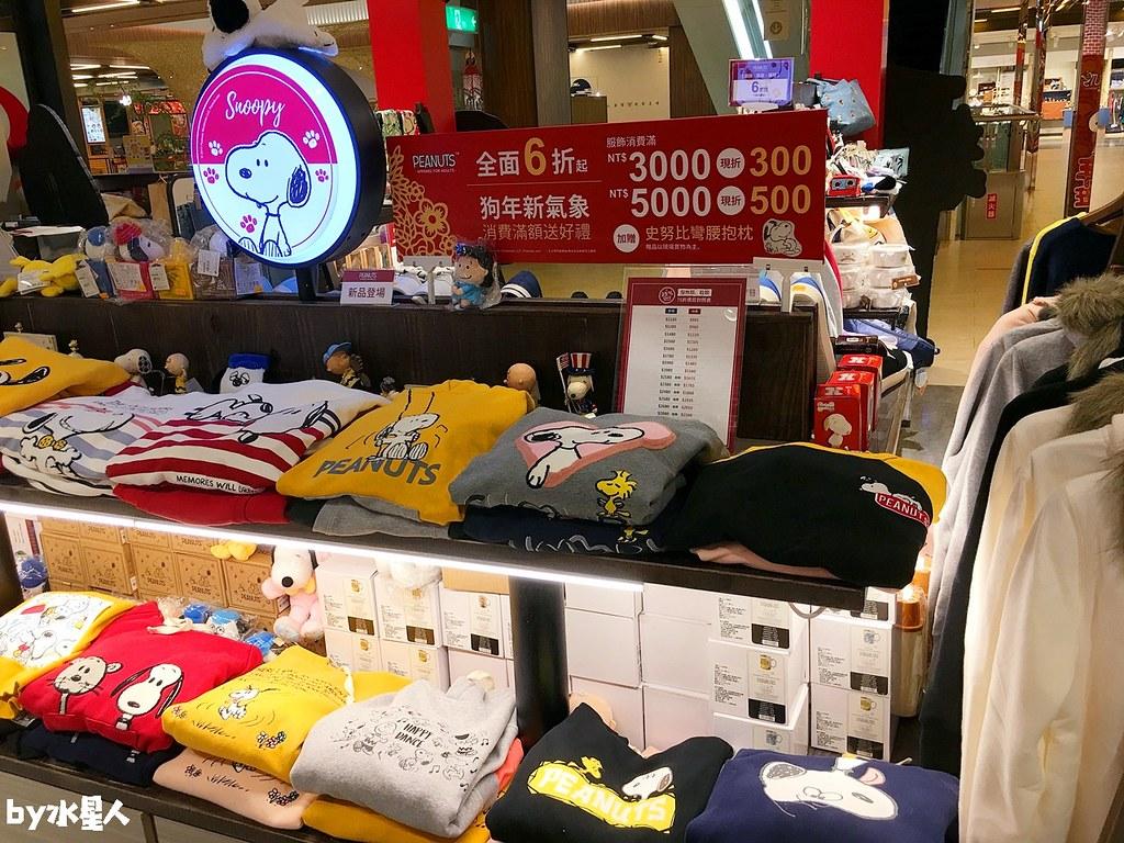39611104231 a798c254c1 b - Peanuts史努比快閃店,就在新光三越中港店,狗年旺旺來,全台獨家商品販售