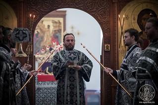 Божественая литургия 350
