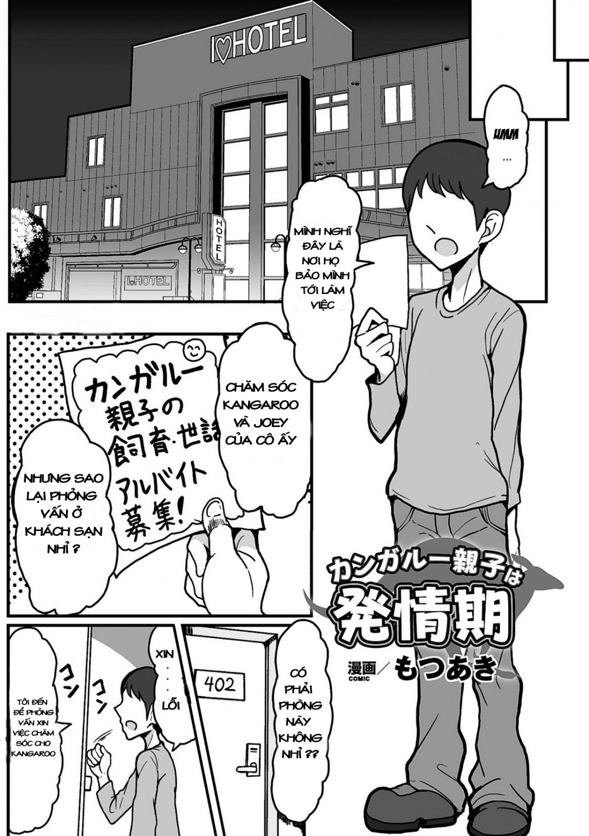 Hình ảnh  trong bài viết Kangaroo Oyako wa Hatsujouki