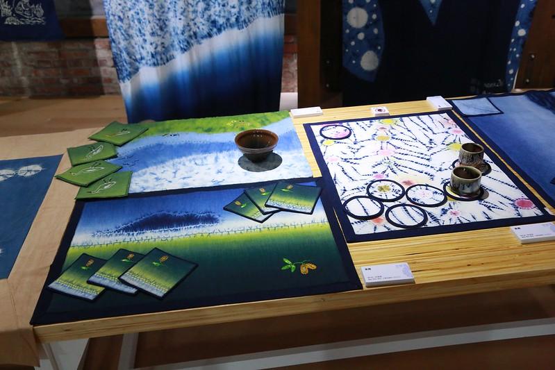 自然染的桌墊