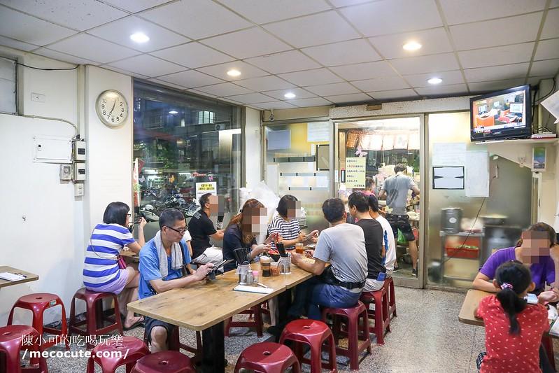 三重宵夜,三重小吃,三重美食,五華街烏龍麵 @陳小可的吃喝玩樂