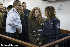 Ofer Military Court, West Bank, 17.1.2018