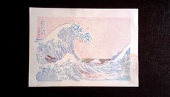 The Great Wave off Kanagawa!