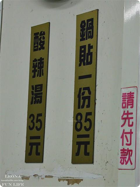P1300104