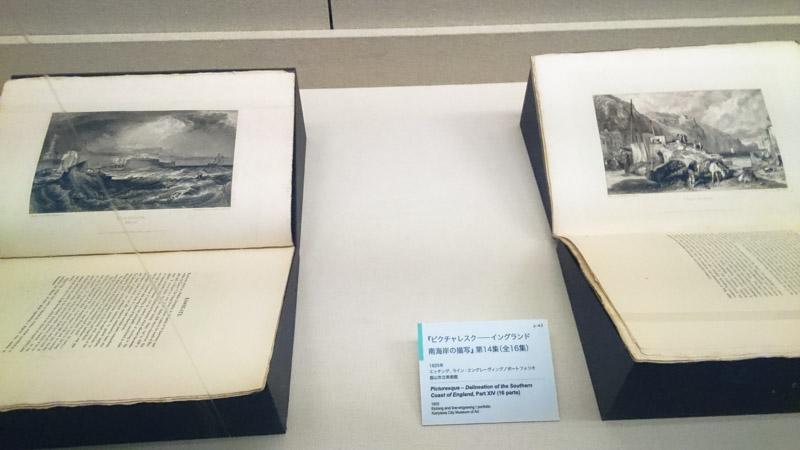 ターナーの挿絵が掲載されている書籍の展示