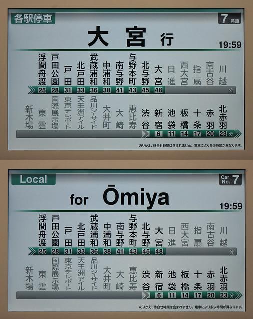 Tokyo 4290
