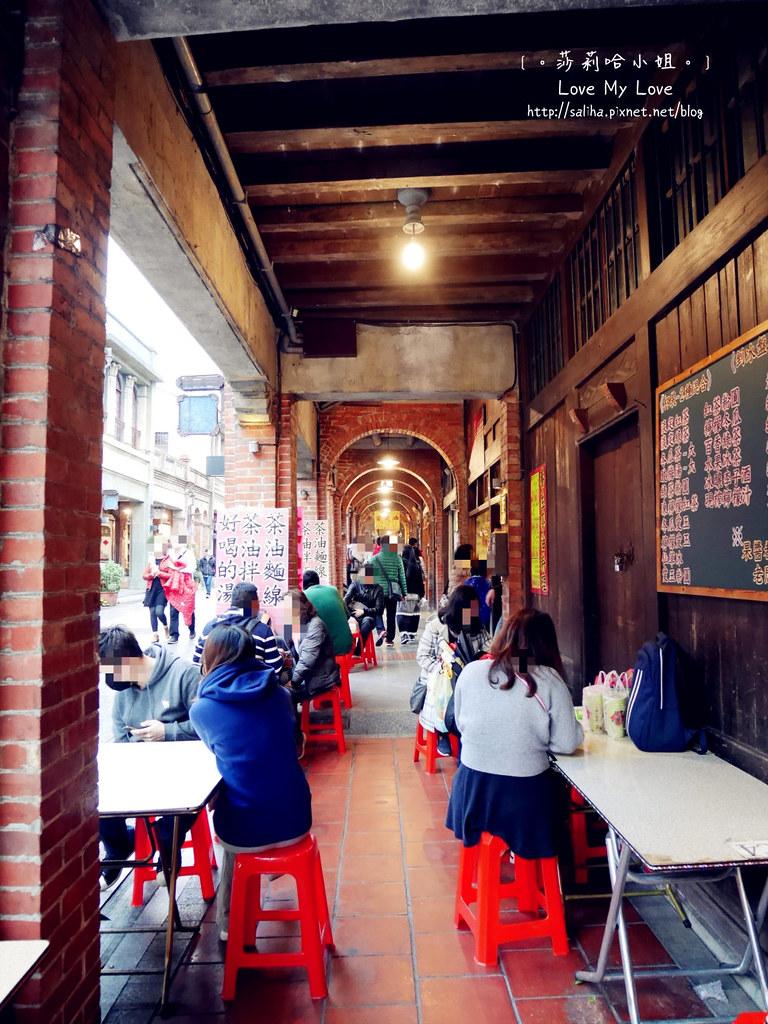 新北一日遊景點推薦三峽老街小吃 (22)