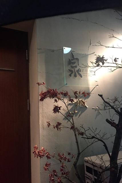 洋食 泉(大阪・福島)