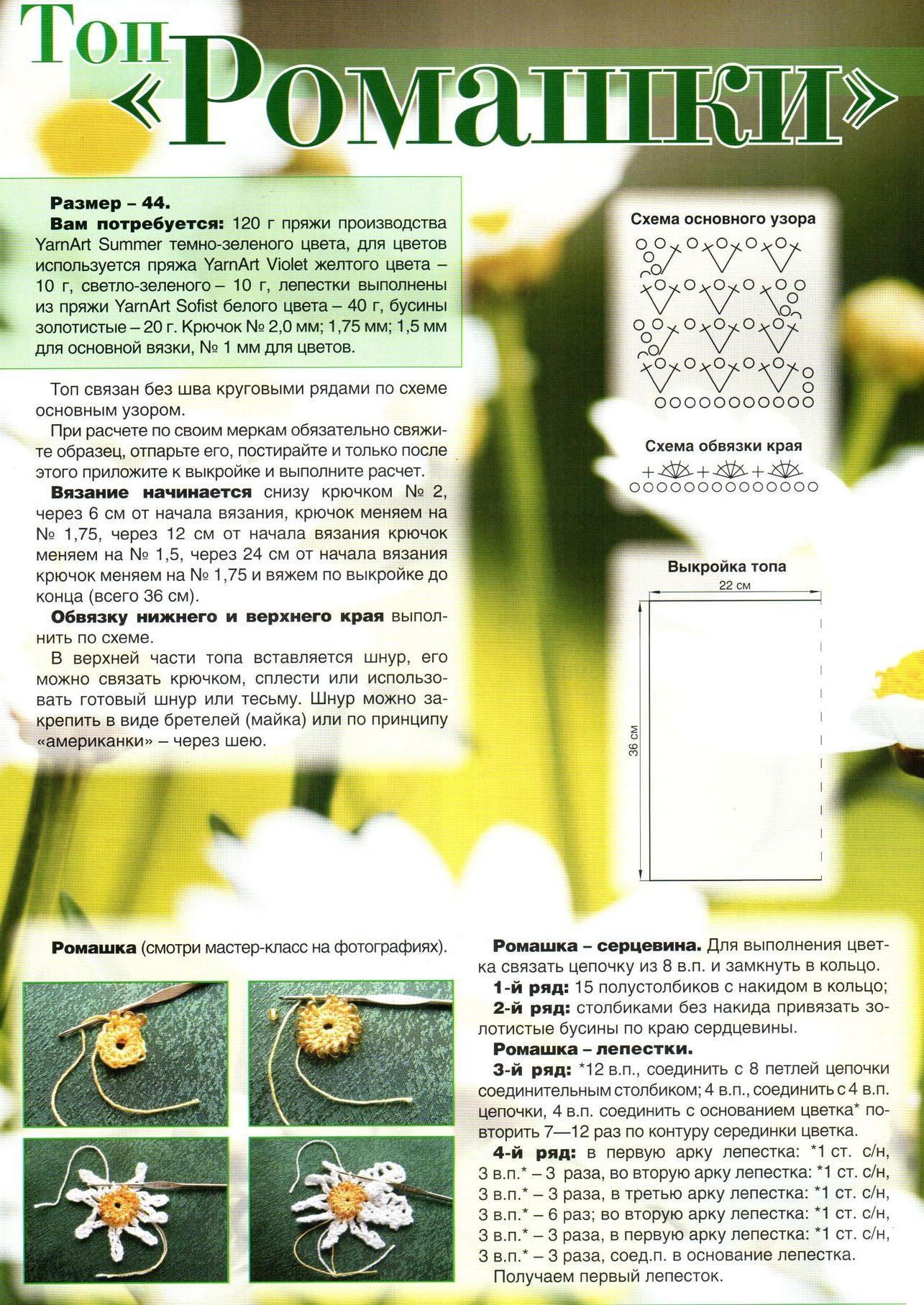 2305_Zolushka5.11 (54)