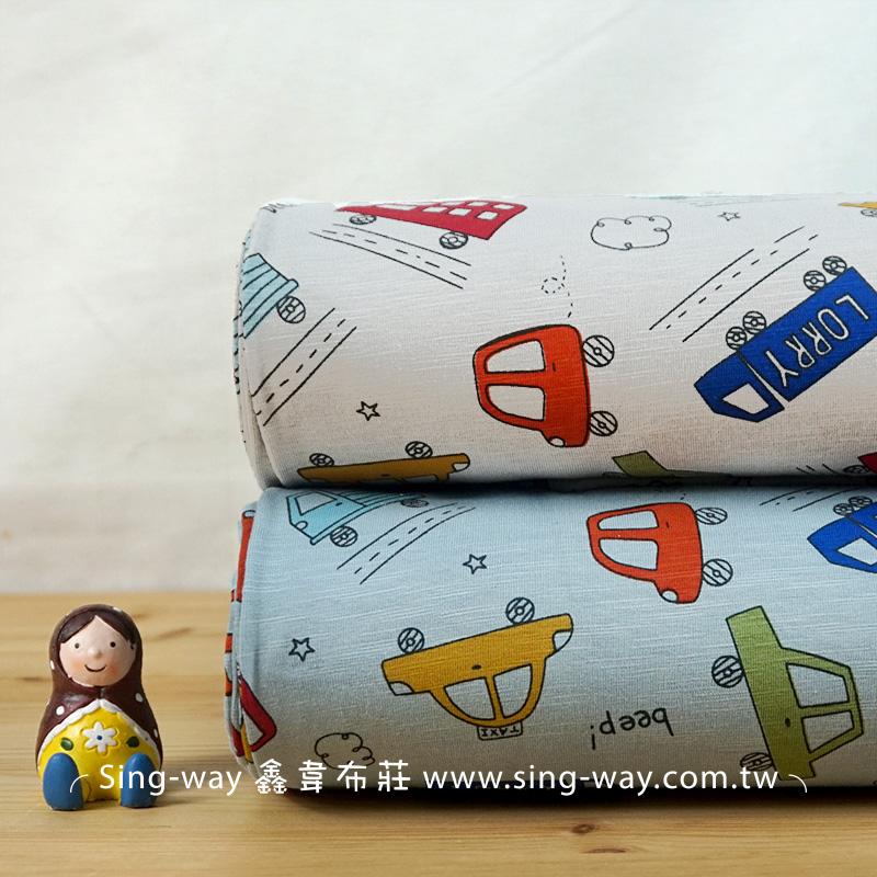 小汽車噗噗 交通車 卡車 轎車 巴士 CAR 棉質針織彈性布料 嬰幼童服飾布料  LB990049