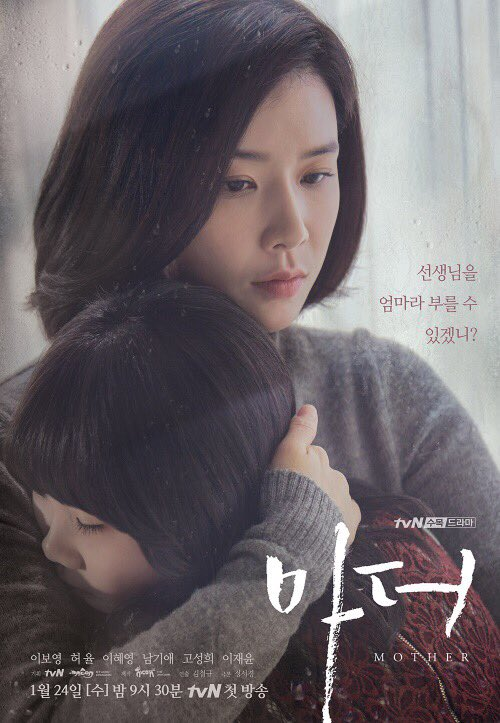 Người Mẹ Mới (2018)