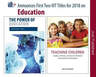Two IIIT Titles on Education