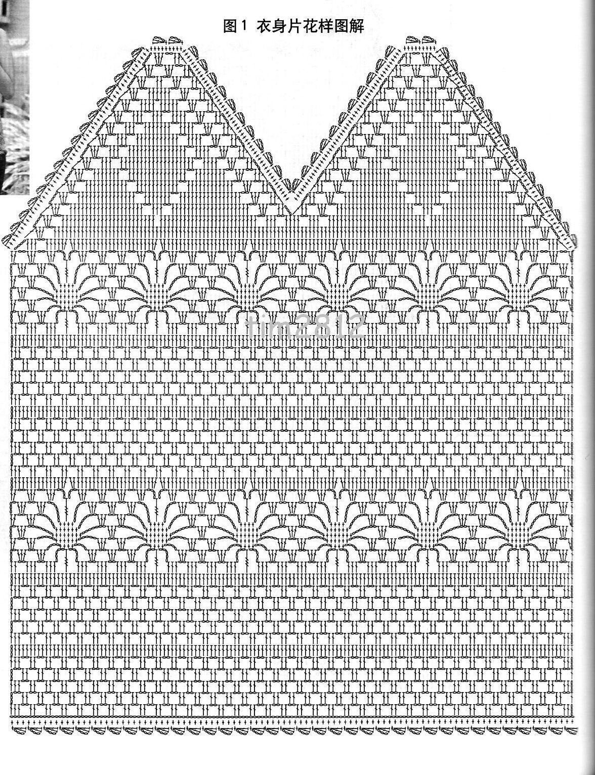2267_Crochet sweater (50)