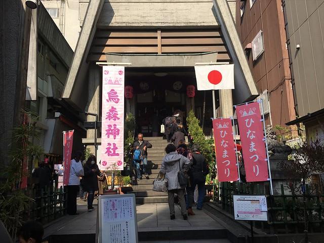 karasumori0218_R