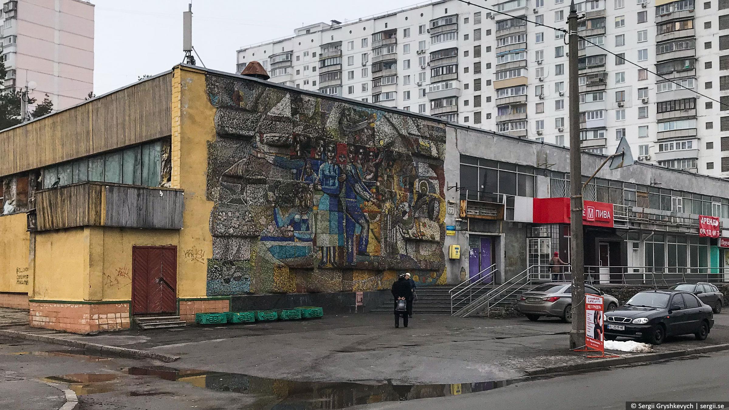 kyiv-darnytsia-livoberezhna-25