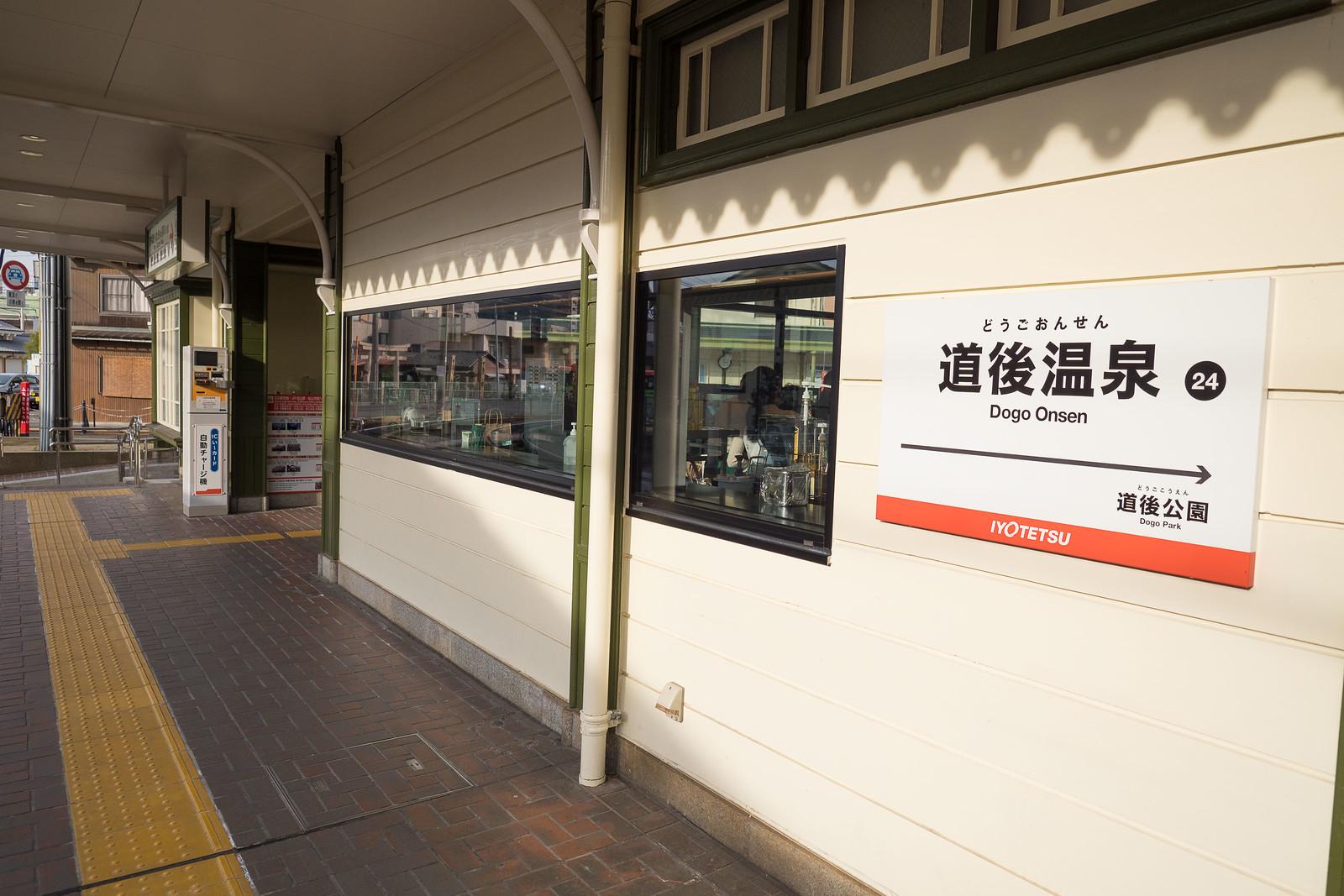 matsuyama_dougo-14