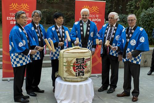 Acto de conmemoraci�n 150 aniversario Espa�a-Jap�n
