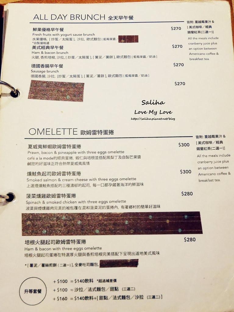 台北中山站cafealamode價位菜單menu (3)