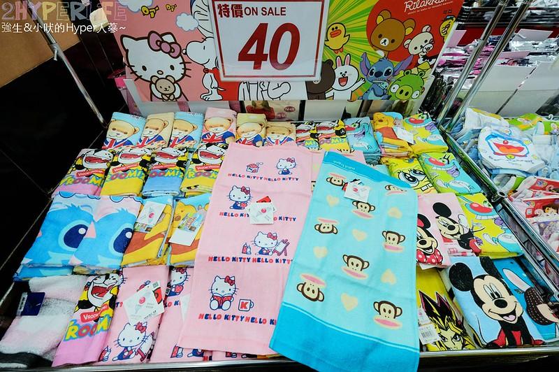 WOBO 襪寶棉織用品暢貨中心 (20)
